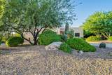 2714 Valley View Trail - Photo 4