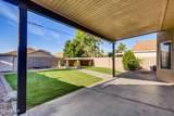 4631 Desert Cactus Street - Photo 28