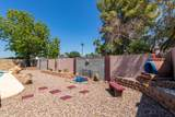 2157 Extension Road - Photo 48
