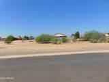 14058 Avalon Road - Photo 1