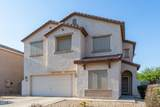 17254 Country Gables Drive - Photo 11
