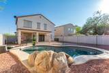 17254 Country Gables Drive - Photo 2