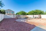 17254 Country Gables Drive - Photo 37
