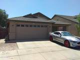 12311 Rancho Drive - Photo 1