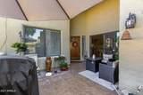 1235 Sunnyvale - Photo 2