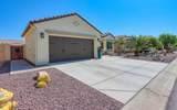 5246 Pueblo Drive - Photo 3