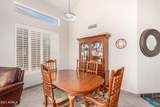 172 Forest Court - Photo 12