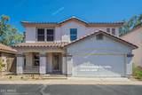 8988 Arizona Park Place - Photo 1