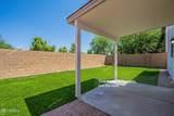 8988 Arizona Park Place - Photo 13
