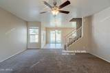 8988 Arizona Park Place - Photo 17