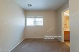 8988 Arizona Park Place - Photo 18