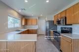 8988 Arizona Park Place - Photo 4