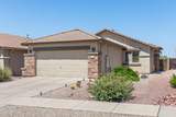 10332 Meandering Trail Lane - Photo 28