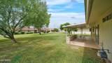 10307 Prairie Hills Circle - Photo 17