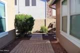 1118 Euclid Avenue - Photo 22