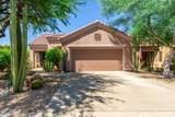 15720 Yucca Drive - Photo 1