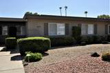 10157 Loma Blanca Drive - Photo 6
