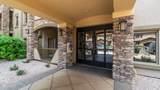5450 Deer Valley Drive - Photo 2