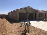 1051 Palo Verde Avenue - Photo 2