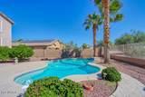 21947 Desert Park Court - Photo 56