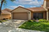 4223 Agave Road - Photo 3
