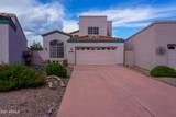 4643 Desert Springs Trail - Photo 1