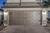 31008 Zircon Drive - Photo 6