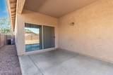 44586 Santa Fe Avenue - Photo 24