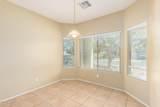 44586 Santa Fe Avenue - Photo 8