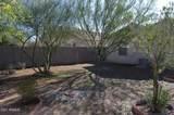 1750 Desert Rose Trail - Photo 2