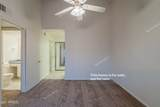 2834 Extension Road - Photo 16