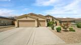 17616 Aster Drive - Photo 1