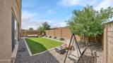17616 Aster Drive - Photo 32