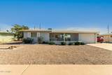 5521 Colby Street - Photo 1