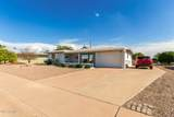 5521 Colby Street - Photo 4
