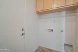 35954 Cartegna Lane - Photo 15