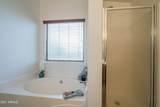35954 Cartegna Lane - Photo 24