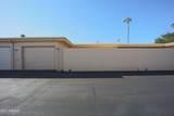 17293 Del Webb Boulevard - Photo 6