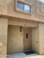 11624 Saguaro Boulevard - Photo 2