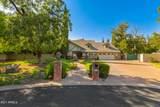 8267 Pecan Grove Circle - Photo 2