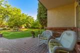 8267 Pecan Grove Circle - Photo 7