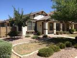3934 Yeager Drive - Photo 1