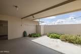 13676 Garden Court Drive - Photo 24
