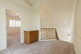 112 Windsong Drive - Photo 35