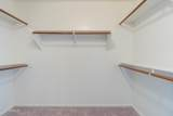 112 Windsong Drive - Photo 44