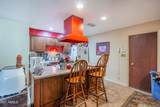 2213 Aster Drive - Photo 5
