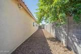 580 Gabrilla Court - Photo 35