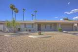 4628 Sharon Drive - Photo 1