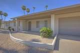 4628 Sharon Drive - Photo 3