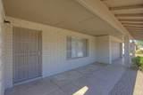 4628 Sharon Drive - Photo 4